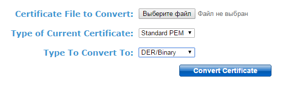 Конвертация формата PEM в DER